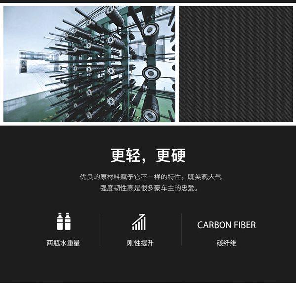 方向盘翻新改碳纤维
